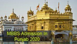 MBBS Admission in Punjab 2020