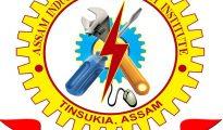 Assam ITI Admission 2020