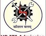 Himachal Pradesh-ITI-Admission-2020