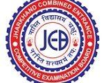 Jharkhand ITI Admission 2021