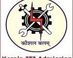 Kerala-ITI-Admission-2020
