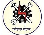 Uttarakhand ITI Admission 2020