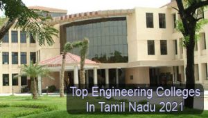 Top Engineering Colleges in Tamil Nadu 2021