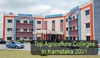 Top Agriculture Colleges in Karnataka 2021