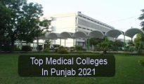 Top Medical Colleges in Punjab 2021