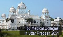 Top Medical Colleges in Uttar Pradesh 2021