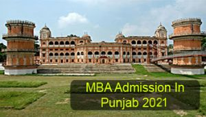 MBA Admission in Punjab 2021
