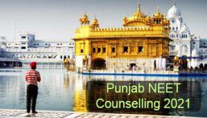 Punjab NEET Counselling 2021