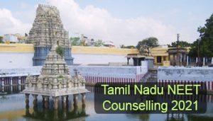 Tamil Nadu NEET Counselling 2021