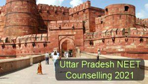 Uttar Pradesh NEET Counselling 2021